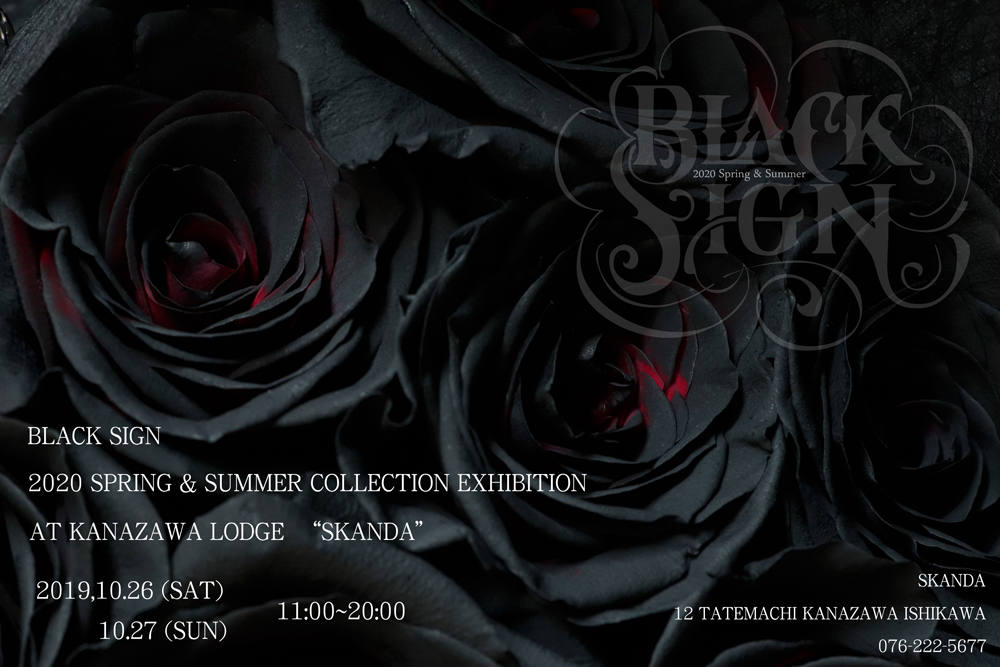 BLACK SIGN 2020 S/S COLLECTION EXHIBITION AT SKANDA