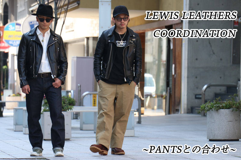 """LEWIS LEATHERS"" 革ジャンのコーディネート"